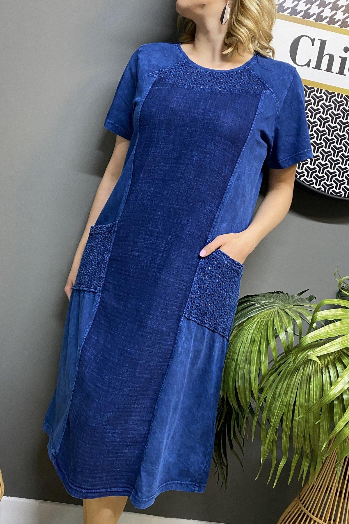 https://resim.chicbag.com.tr/p000674/lcv/gogus-ustu-ve-cepleri-gupur-yuvarlak-yaka-kisa-kollu-elbise-swns-01b03df7188a.